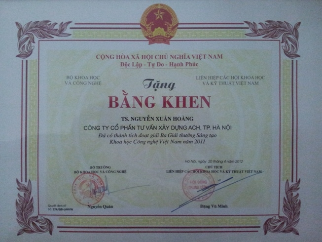 Compliment Certifiate awarded by Ministry of Science and Technology